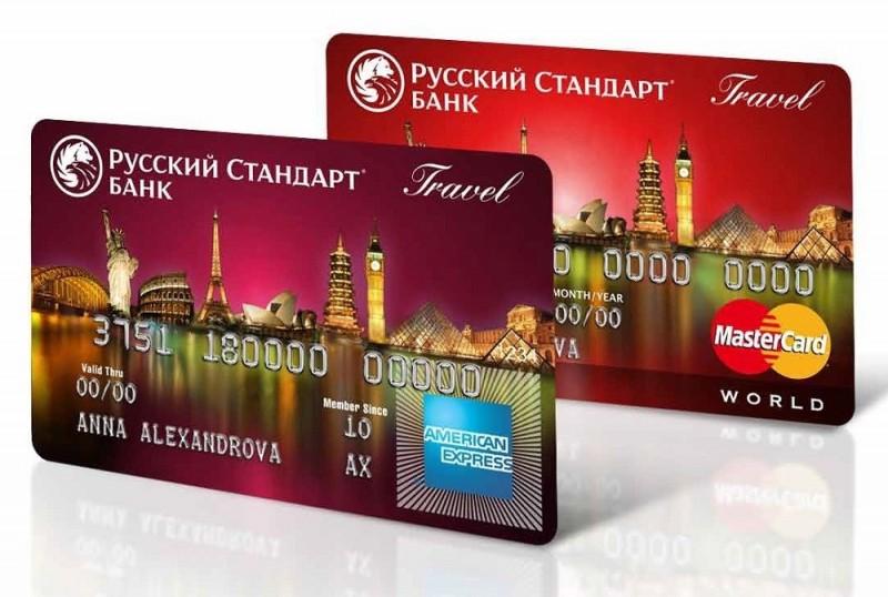 Банк в кармане русский стандарт кэшбэк